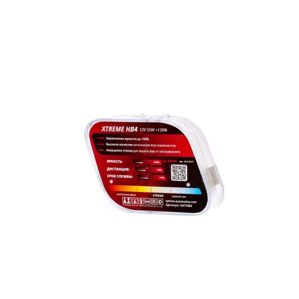 Галогенные лампы Optima Xtreme HB4 +130% light 4200K