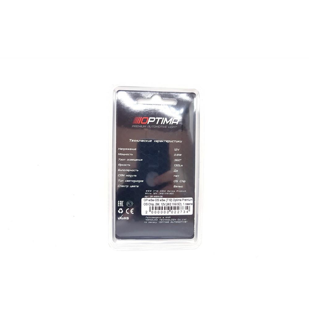Optima Premium W5W (T10) Osram Chip 5100K