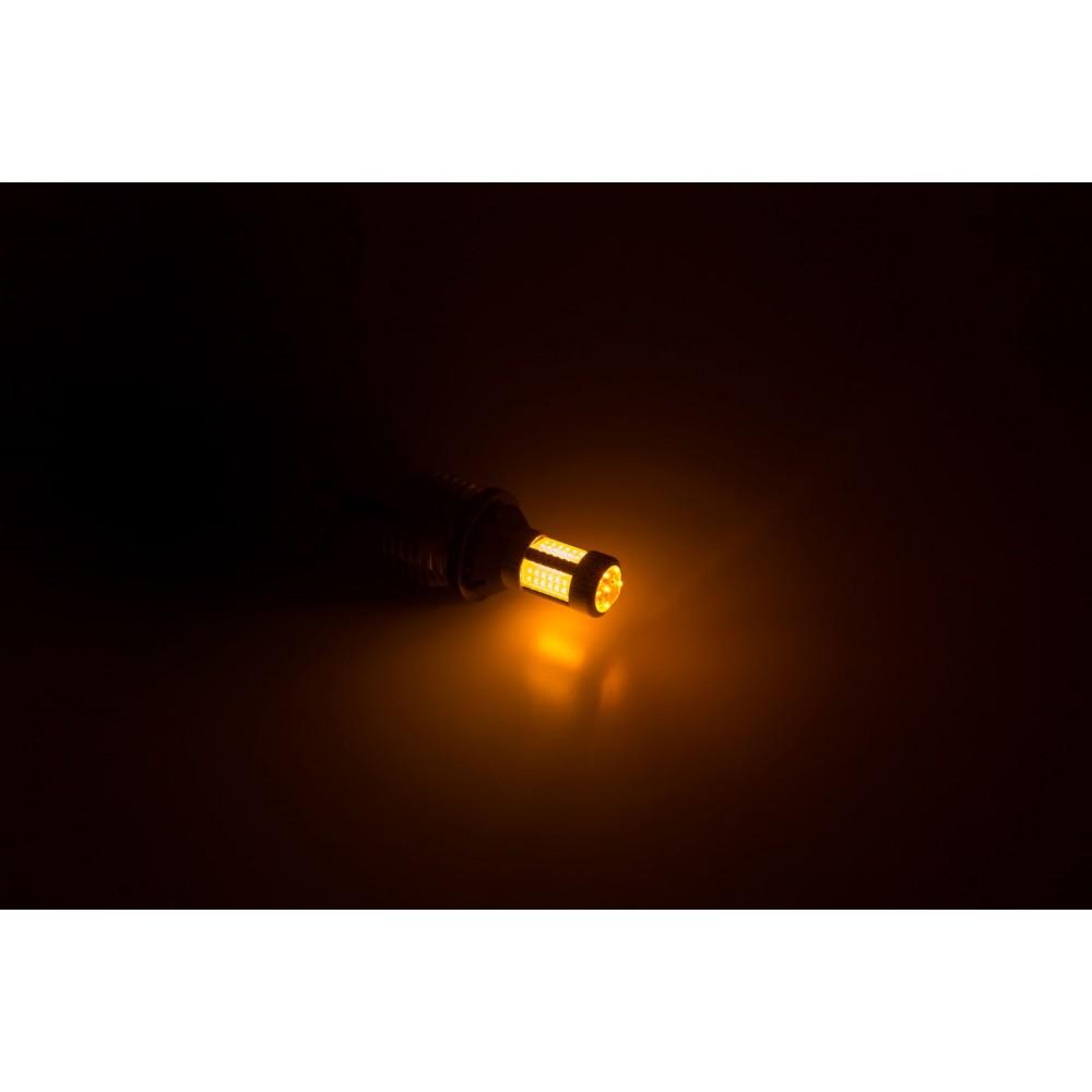 INTELLED RSL (Rear Signal Light) - сигнальные лампы с функцией стоп-сигнала габаритов и поворотников (W21W)