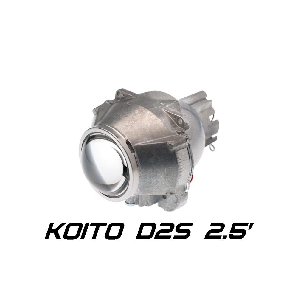 """Биксеноновая линза Koito FX-R 2.5"""" D2S, модуль под лампу D2S 3.0 дюйма без бленды"""