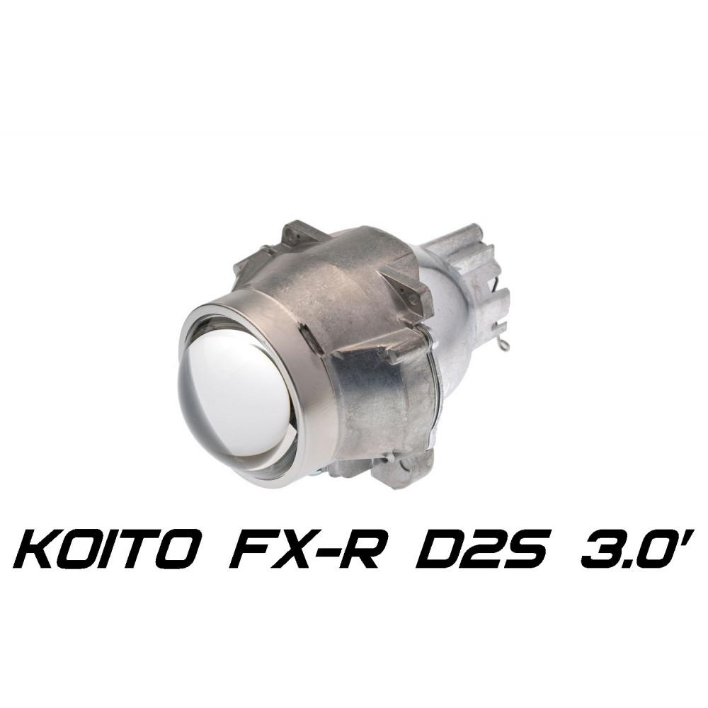 """Биксеноновая линза Koito FX-R 3.0"""" D2S, модуль под лампу D2S 3.0 дюйма без бленды"""