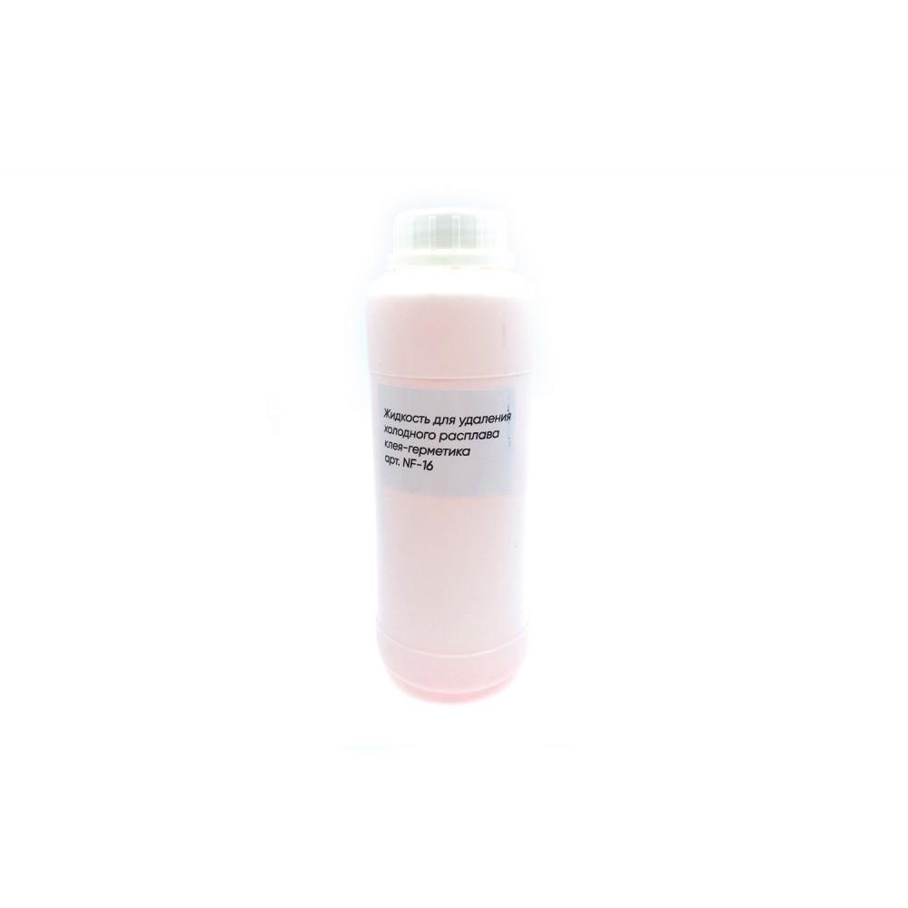 Жидкость для удаления холодного расплава клея-герметика